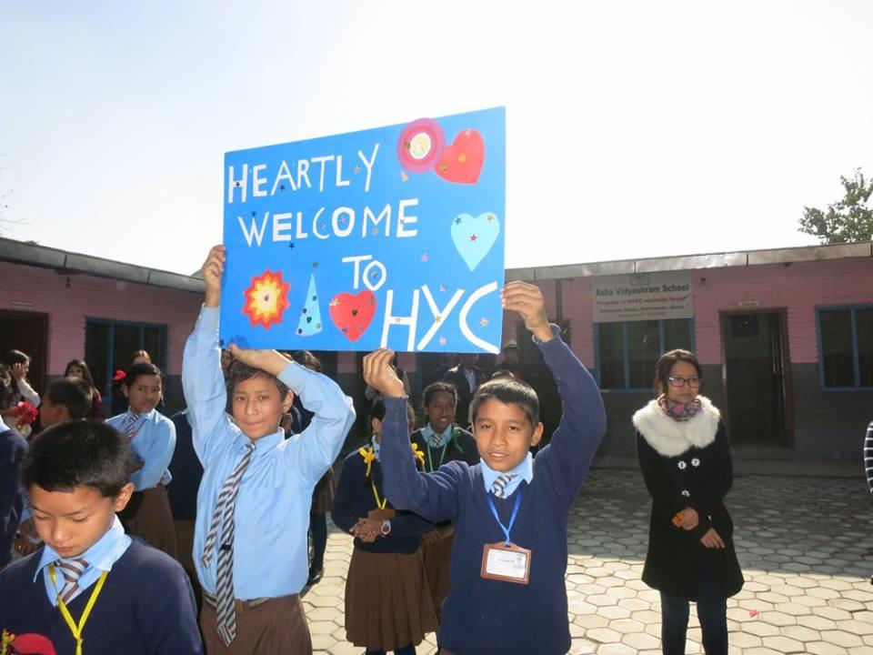 Glimpse of HYC 2016 Kathmandu